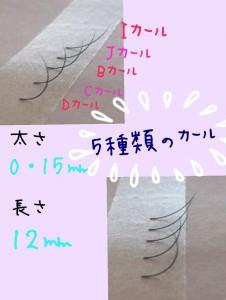 2015-10-27_12.09.05